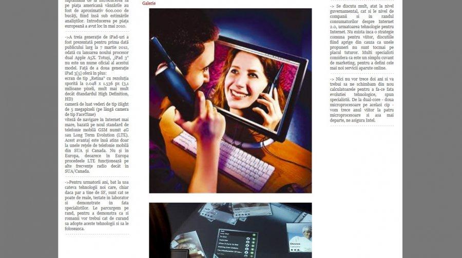 Atestat informatica Tehnologia viitorului