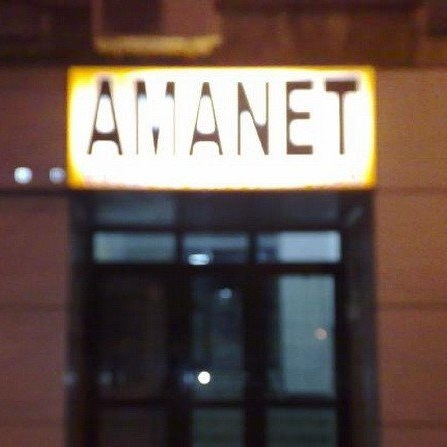 Atestat informatica Casa de amanet
